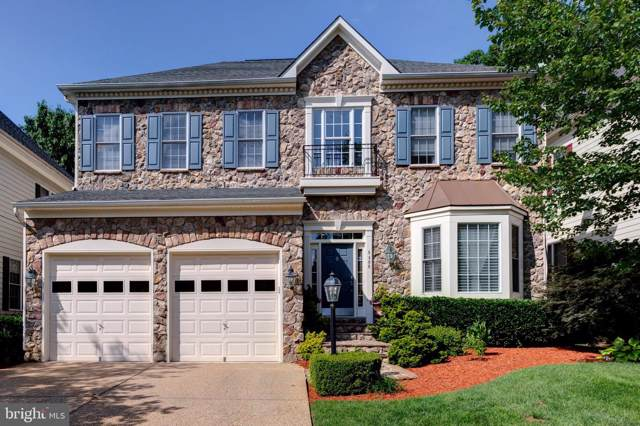 8406 Tysons Trace Court, VIENNA, VA 22182 (#VAFX1076424) :: The Piano Home Group