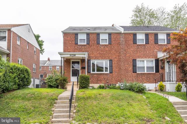 1016 Agnew Drive, DREXEL HILL, PA 19026 (#PADE495982) :: ExecuHome Realty