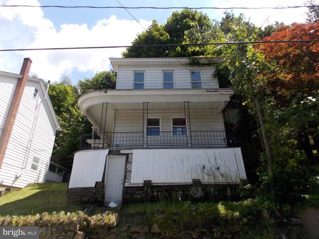 216 W Cottage Avenue, TAMAQUA, PA 18252 (#PASK126800) :: Ramus Realty Group