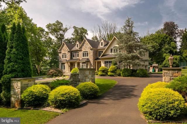 1514 Cherry Lane, RYDAL, PA 19046 (#PAMC617614) :: Jason Freeby Group at Keller Williams Real Estate