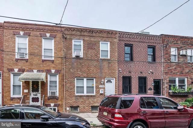 1238 S Juniper Street, PHILADELPHIA, PA 19147 (#PAPH815368) :: Dougherty Group