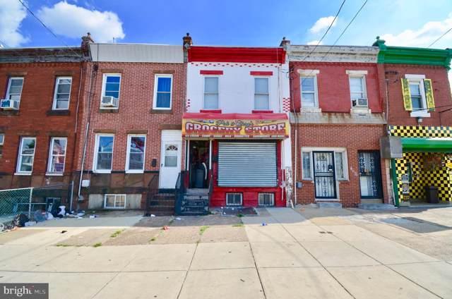 604 E Allegheny Avenue, PHILADELPHIA, PA 19134 (#PAPH815460) :: Tessier Real Estate