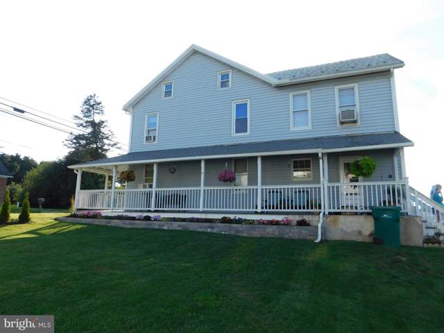 1211 State Street, MERTZTOWN, PA 19539 (#PABK344652) :: ExecuHome Realty