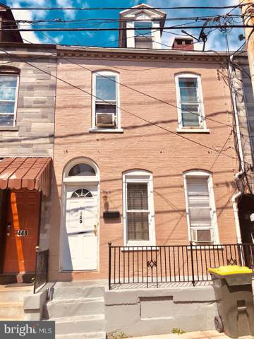 450 N Market Street, LANCASTER, PA 17603 (#PALA136478) :: The Joy Daniels Real Estate Group