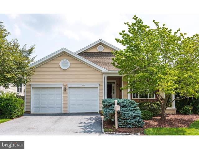 1512 Ulster Way, WEST CHESTER, PA 19380 (#PACT484064) :: ExecuHome Realty
