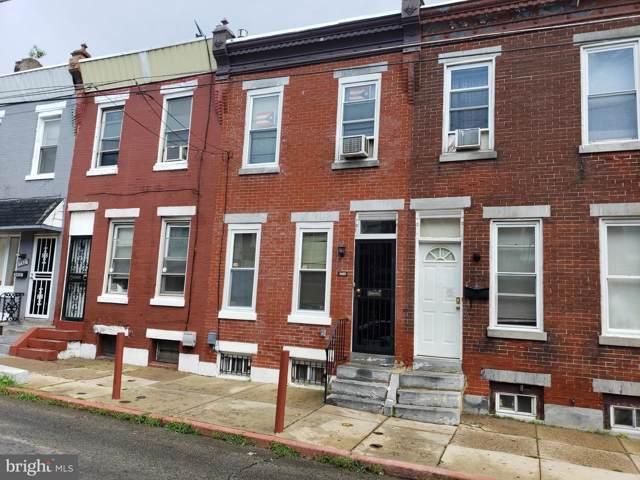 3453 N Lee Street, PHILADELPHIA, PA 19134 (#PAPH815588) :: Tessier Real Estate