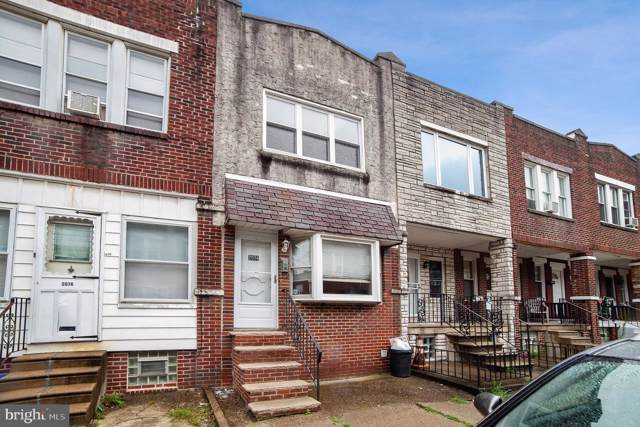 2074 Anchor Street, PHILADELPHIA, PA 19124 (#PAPH815714) :: ExecuHome Realty