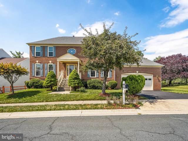 14301 Cartwright Way, NORTH POTOMAC, MD 20878 (#MDMC669552) :: Harper & Ryan Real Estate