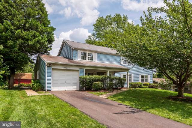 3605 Maroon Lane, BOWIE, MD 20715 (#MDPG536092) :: The MD Home Team