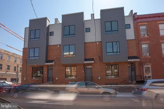 1605 S 6TH Street, PHILADELPHIA, PA 19148 (#PAPH815924) :: Dougherty Group