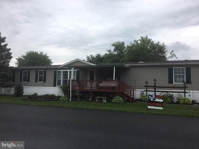 7 Heth Street, GETTYSBURG, PA 17325 (#PAAD107826) :: The Joy Daniels Real Estate Group