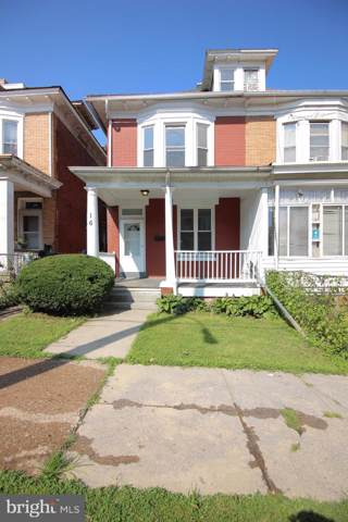 16 S 19TH Street, HARRISBURG, PA 17104 (#PADA112646) :: Liz Hamberger Real Estate Team of KW Keystone Realty