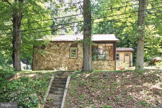 23530 Foxville Road, SMITHSBURG, MD 21783 (#MDWA166446) :: Bruce & Tanya and Associates