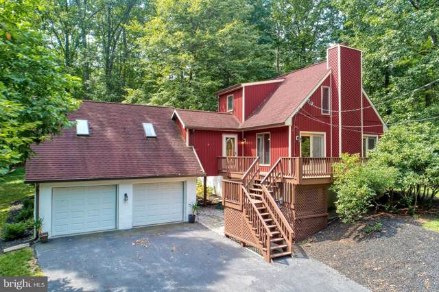 21 Dove Trail, FAIRFIELD, PA 17320 (#PAAD107832) :: ExecuHome Realty
