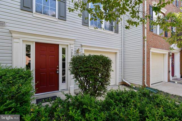7244 Traphill Way, GAINESVILLE, VA 20155 (#VAPW473892) :: RE/MAX Cornerstone Realty