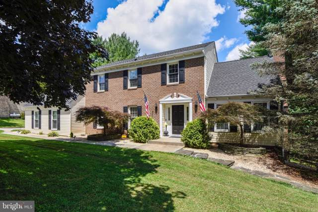 1309 Marquis Court, FALLSTON, MD 21047 (#MDHR236074) :: Advance Realty Bel Air, Inc
