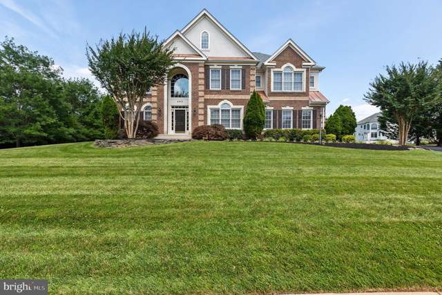 403 Calloway Court, ASHTON, MD 20861 (#MDMC669926) :: The Speicher Group of Long & Foster Real Estate