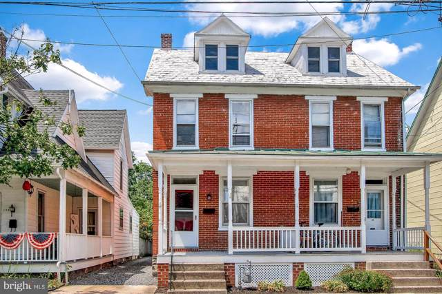152 N Stratton Street, GETTYSBURG, PA 17325 (#PAAD107856) :: The Joy Daniels Real Estate Group
