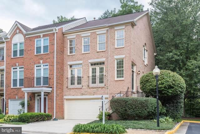 11443 Summer House Court, RESTON, VA 20194 (#VAFX1077810) :: Keller Williams Pat Hiban Real Estate Group