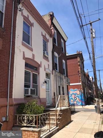 1816 S 18TH Street, PHILADELPHIA, PA 19145 (#PAPH816766) :: Keller Williams Realty - Matt Fetick Team