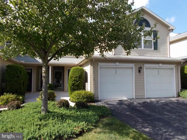 138 Cardinal Lane, HUMMELSTOWN, PA 17036 (#PADA112706) :: The Heather Neidlinger Team With Berkshire Hathaway HomeServices Homesale Realty