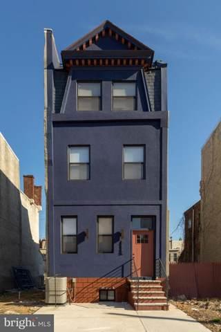 3115 Clifford Street, PHILADELPHIA, PA 19121 (#PAPH816986) :: John Smith Real Estate Group