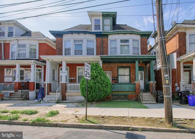 243 Maclay Street, HARRISBURG, PA 17102 (#PADA112744) :: Better Homes and Gardens Real Estate Capital Area