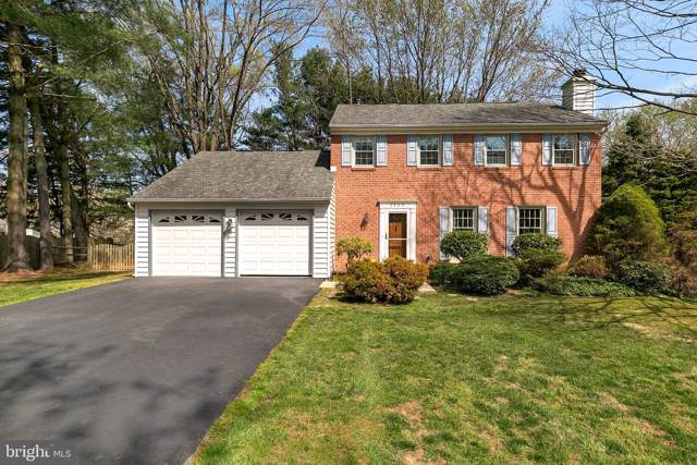 3829 Palmetto Court, ELLICOTT CITY, MD 21042 (#MDHW267468) :: The Gold Standard Group