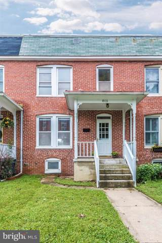 815 Motter Avenue, FREDERICK, MD 21701 (#MDFR250332) :: RE/MAX Plus