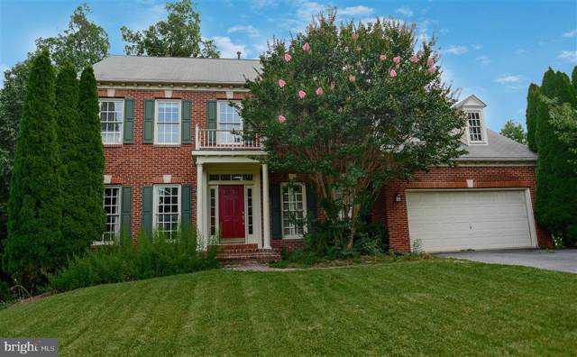 9422 Saddlebrook Court, FREDERICK, MD 21701 (#MDFR250334) :: Charis Realty Group