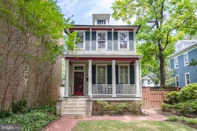 4511 Macarthur Boulevard NW, WASHINGTON, DC 20007 (#DCDC435568) :: Keller Williams Pat Hiban Real Estate Group
