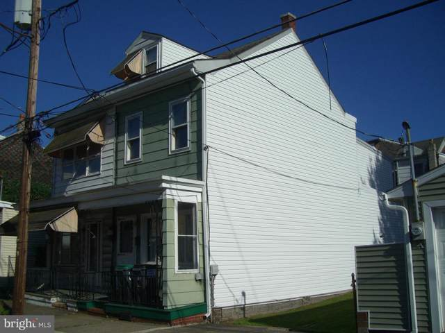 718 E Market Street, MAHANOY CITY, PA 17948 (#PASK126908) :: Younger Realty Group