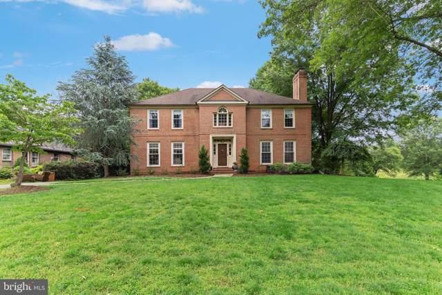 13116 Scarlet Oak Drive, DARNESTOWN, MD 20878 (#MDMC670430) :: John Smith Real Estate Group