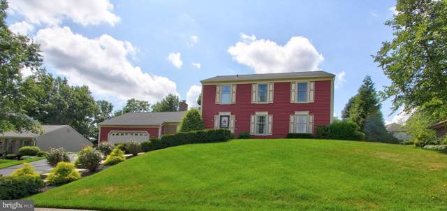 2256 Forest Hills Drive, HARRISBURG, PA 17112 (#PADA112786) :: Better Homes and Gardens Real Estate Capital Area