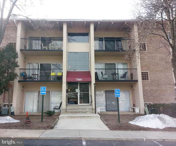 7505 Riverdale Road #2048, NEW CARROLLTON, MD 20784 (#MDPG536750) :: Keller Williams Pat Hiban Real Estate Group