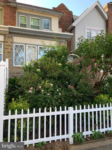 5641 Frontenac Street, PHILADELPHIA, PA 19124 (#PAPH817616) :: LoCoMusings