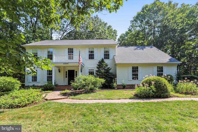 23541 Rolling Fork Way, GAITHERSBURG, MD 20882 (#MDMC670616) :: ExecuHome Realty