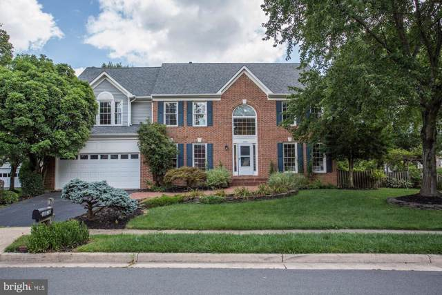 1510 Snowflake Court, HERNDON, VA 20170 (#VAFX1078650) :: The Putnam Group