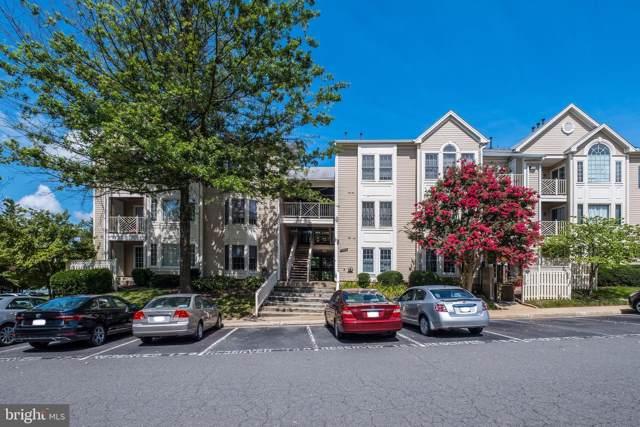 12209 Fairfield House Drive 501A, FAIRFAX, VA 22033 (#VAFX1078716) :: Eng Garcia Grant & Co.