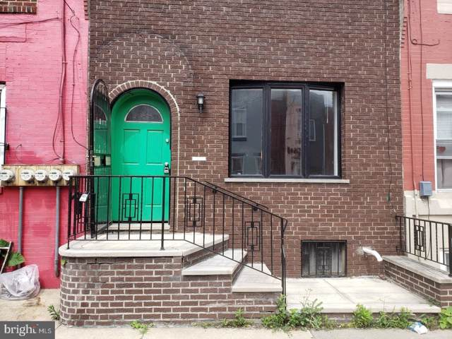 1236 S 21ST Street, PHILADELPHIA, PA 19146 (#PAPH817880) :: The Dailey Group