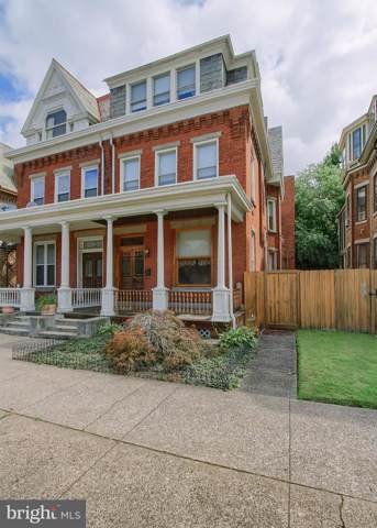 1625 N 2ND Street, HARRISBURG, PA 17102 (#PADA112850) :: Better Homes and Gardens Real Estate Capital Area