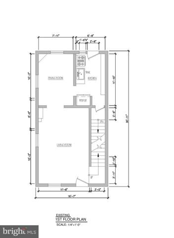 1940 Savannah Place SE, WASHINGTON, DC 20020 (#DCDC435894) :: Browning Homes Group