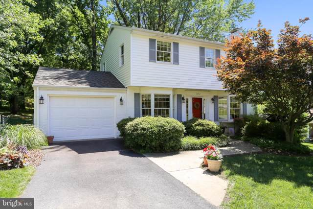 8712 Hawkins Creamery Road, GAITHERSBURG, MD 20882 (#MDMC670880) :: Harper & Ryan Real Estate