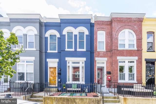 1315 Emerald Street NE, WASHINGTON, DC 20002 (#DCDC435968) :: RE/MAX Plus