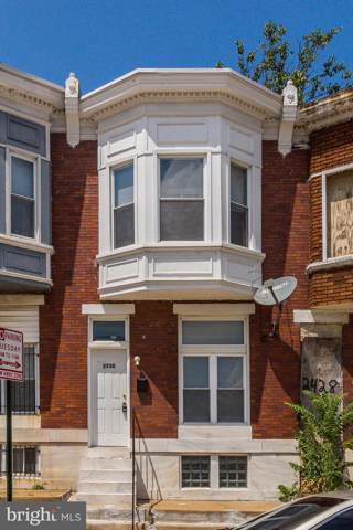 2730 Harlem Avenue, BALTIMORE, MD 21216 (#MDBA477572) :: Homes to Heart Group