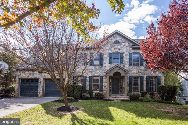 13606 Pine View Lane, ROCKVILLE, MD 20850 (#MDMC671098) :: ExecuHome Realty