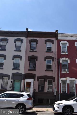 1346 N 29TH Street, PHILADELPHIA, PA 19121 (#PAPH818520) :: Jim Bass Group of Real Estate Teams, LLC