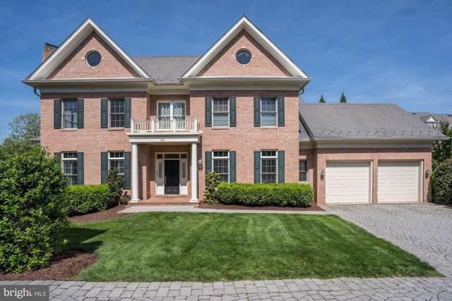 28 Sandalfoot Court, POTOMAC, MD 20854 (#MDMC671120) :: Jim Bass Group of Real Estate Teams, LLC