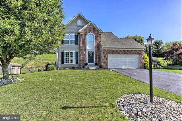 23 Louvain Drive, HANOVER, PA 17331 (#PAYK121674) :: The Heather Neidlinger Team With Berkshire Hathaway HomeServices Homesale Realty