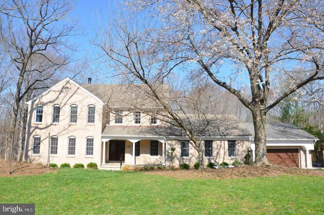 7300 Brookstone Court, POTOMAC, MD 20854 (#MDMC671252) :: Advance Realty Bel Air, Inc